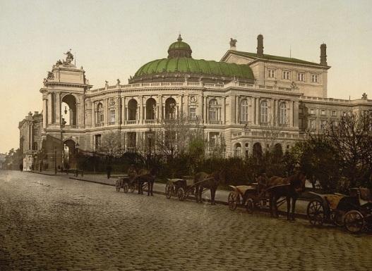 Theatre-Odessa