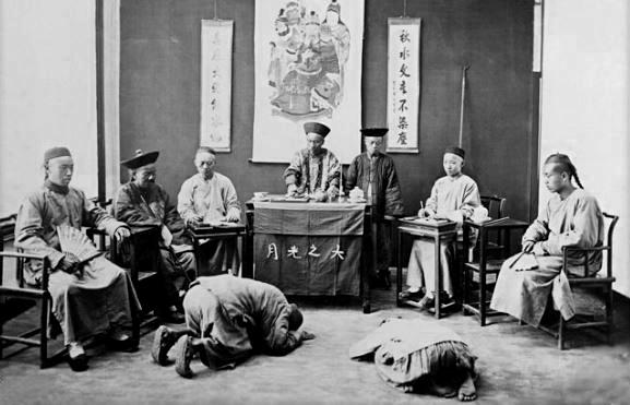tribunal-mandarin