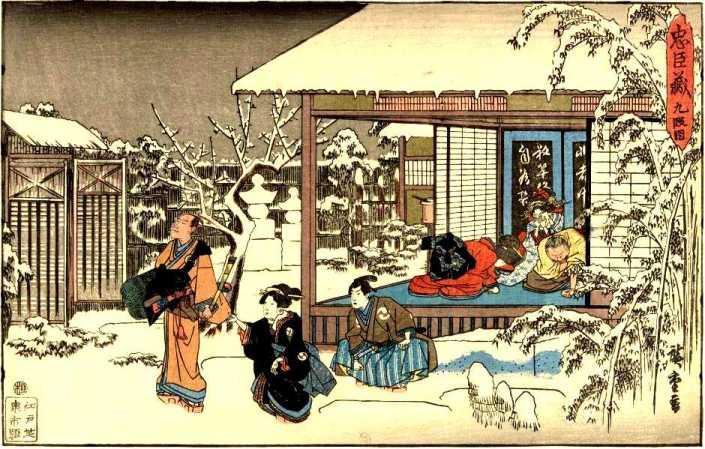 Avantages nippons le ciel de leyenda for Prospectus jardin 2016