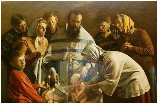 bapteme ortodoxe